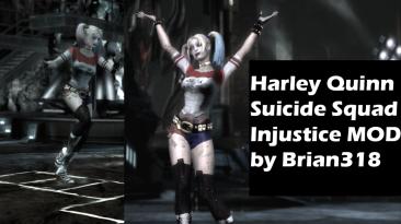 "Injustice: Gods Among Us ""харли квинн отряд самоубийц"""