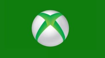 Минутка Xbox