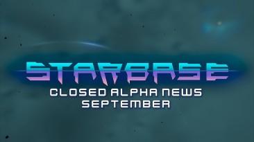 """Ранний доступ в MMO """"Starbase"""" начнется в I квартале 2021 года"""