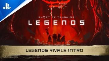 3 сентября для Ghost of Tsushima: Legends выйдет новый режим - Rivals