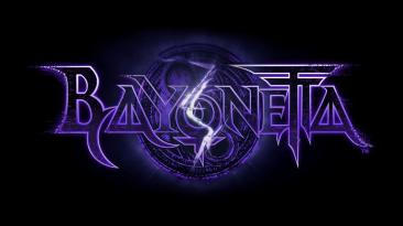 Nintendo успокоила фанатов: Bayonetta 3 жива, с разработкой всё хорошо