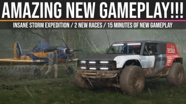 Новый геймплей Forza Horizon 5 демонстрирует поездки в шторм