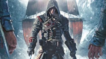 Assassin's Creed Rogue: Таблица для Cheat Engine (Открытие всех костюмов, оружия, принадлежности корабля) {translu}