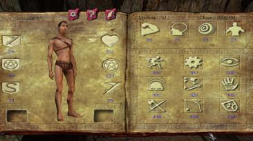 Arx Fatalis: Сохранение/SaveGame (Начало игры, куча оружия и брони, 10-ый уровень, бессмертие и бесконечная мана)