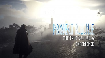 """Assassin's Creed: Valhalla """"Проект R.U.N.E"""""""