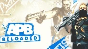 APB Reloaded - Онлайновая игра в формате free-to-play, выйдет на PlayStation 4 и Xbox One в 2015 году.
