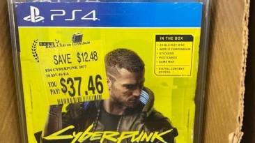 В США консольные версии Cyberpunk 2077 уже продаются со скидкой
