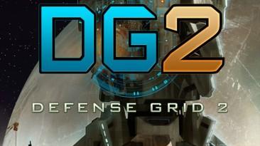 Раздача ключей на Бета-тест Defense Grid 2