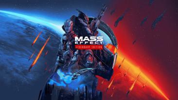 "Mass Effect Legendary Edition ""Фикс аудио"""