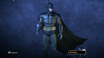 """Batman: Arkham Asylum """"Костюм - Dark Arkham Asylum Suit"""""""