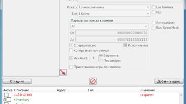 Assassin's Creed: Odyssey: Таблица для Cheat Engine (Inventory Editor) [1.5.0 - UPD: 05.06.2020] {budabum/ikilledkennyx99/Zero+}