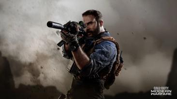 Из Battle.net пропала Call of Duty: Modern Warfare