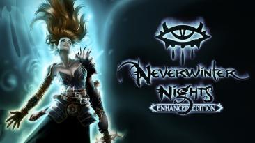 Кросс-плей, улучшения и отличия - подробнее о консольной Neverwinter Nights: Enhanced Edition