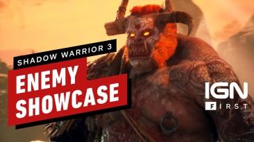 Shadow Warrior 3 - Встречайте врагов