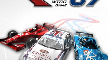 Патч Race 07 - The Official WTCC Game v1.2.0.1