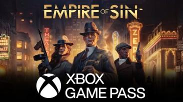 Empire of Sin добавят в Game Pass для консолей и PC 18-ого марта