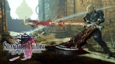 Час геймплея Stranger of Paradise: Final Fantasy Origin