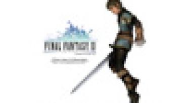 Баны в Final Fantasy XI продолжаются