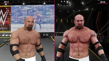 Сравнение WWE 2K17 vs. 2K18 (Candyland)