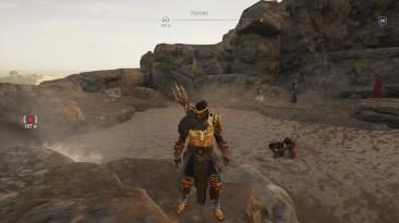 Assassin's Creed: Odyssey: Греческий махач (не поделили орихалки)