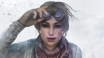 Квест Syberia 3 отдают в Steam за бесценок