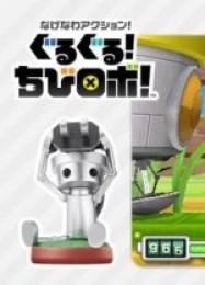 Обложка игры Chibi-Robo