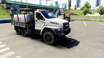 "Euro Truck Simulator 2 ""URAL NEXT 2015"""