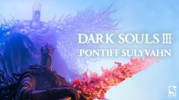 Представлена необычайно красивая фигурка Понтифика Саливана из Dark Souls 3