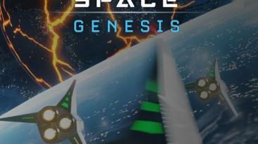 Interstellar Space: Genesis: Таблица для Cheat Engine [UPD: 13.01.2020] {Shinkansen}