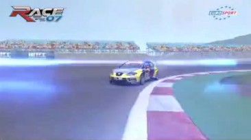 Race 07 High Octane Trailer