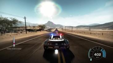 Максимальная скорость из Need for Speed