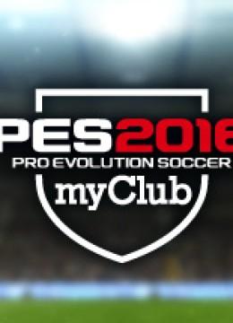 Pro Evolution Soccer 2016: myClub