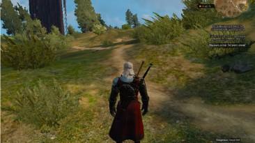 Witcher 3 Оптимизация для слабых ПК