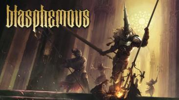 В Steam стала доступна демо версия Blasphemous