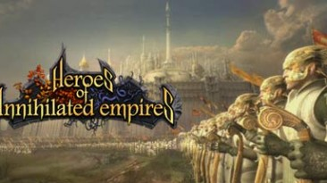 "Heroes of Annihilated Empires ""Soundtrack(MP3)"""