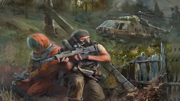 "S.T.A.L.K.E.R.: Shadow of Chernobyl ""Пропавшая экспедиция"""
