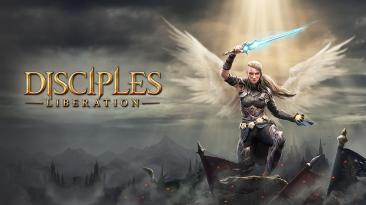Мрачная ролевая игра Disciples: Liberation в октябре получит бесплатную демоверсию
