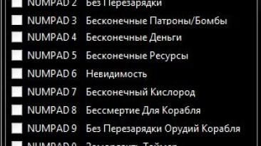 Assassin's Creed 4 ~ Black Flag: Трейнер/Trainer (+20) [1.02] {Aleksander D}