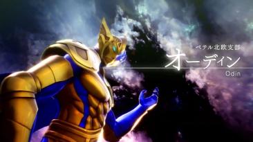 Новые трейлеры Shin Megami Tensei V показывающие Хонсу, Васуки, Зевса, Одина и исследование Даата