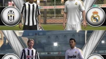 """FIFA 12 """"Реальные спонсоры"""""""