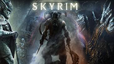 """Elder Scrolls 5: Skyrim """"Атмосферная музыка из игр"""""""