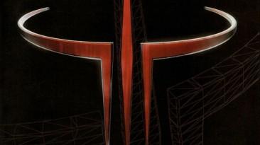 Кому Quake 3 Source? Бесплатно. Кому?