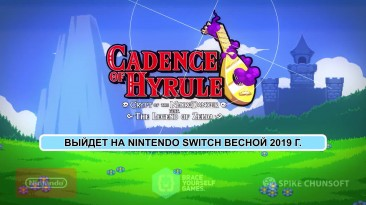 Анонс Cadence of Hyrule - Crypt of the NecroDancer Featuring The Legend of Zelda
