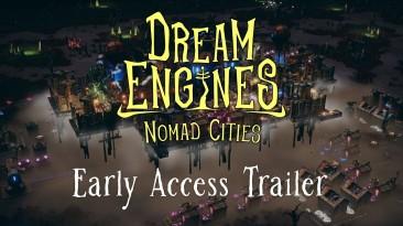 Dream Engines: Nomad Cities выйдет в раннем доступе Steam 14 июля