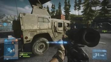 """Battlefield 3 """"Как не стоит играть в игры #1"""""""