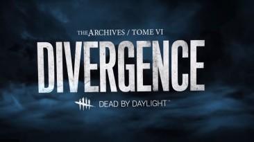 Видеоролик с обзором наград из Разрыва Книги VI в Dead by Daylight