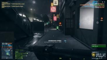 Играем Battlefield Hardline #22 карта из Battlefield 3