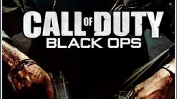 Call of Duty - Black Ops: Трейнер/Trainer (+6) [1.1] {24K/PlayGround.ru}