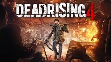 Dead Rising 4: Трейнер/Trainer (+7) [1.04] {-Al-ex-}