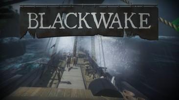 Пиратский шутер Blackwake обрастает позитивными отзывами